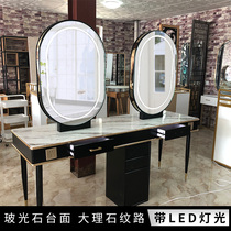 Light Luxury Salon four sides with a light mirror glass steel marble countertops marble single-sided double-sided Barber stage