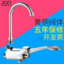 Foot faucet switch brass laboratory hospital food factory factory single Cold Basin foot faucet