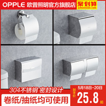 OPPLE toilet paper towel box toilet shelf toilet paper toilet paper holder toilet paper roll paper box wall-mounted Q