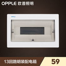 OP Lighting strong Electric box home Assembly electric Box 13 back luming installed household air switch box wiring box White g