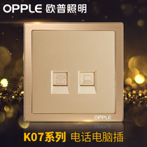 Op lighting switch socket panel 86 type Wall Golden G07 phone computer G op