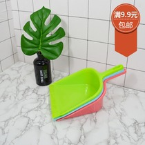 Garbage shovel small scraper bucket garbage multi-purpose shovel color plastic Gray shovel bucket garbage shovel small scraper bucket rubbing hands dustpan