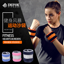 Running heavy sandbag leggings leggings exercise training legs and feet equipped with students invisible mens and womens sandbags.