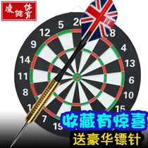 Flying Standard dart set Professional 12 15 17 18 inch adult game double needle darts Target Home