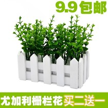 Shoot prop 16cm Yugali white fence simulation flower Taobao photo shoot background prop pose.