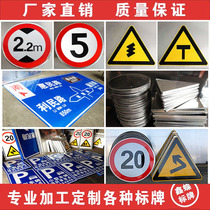 High speed limit 5 km signage aluminum reflective road signs custom traffic signs triangle warning signs