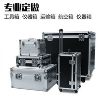 Custom air box pull rod toolbox equipment box transport box instrument box aluminum box suitcase custom