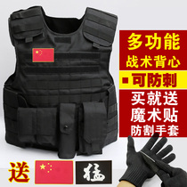 Multi-functional tactical vest vest anti-stab clothing outdoor Army fans equipment US Special Forces combat CS protective equipment