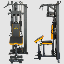 Health 100 home small comprehensive training equipment set power small bird push chest multi-function fitness equipment