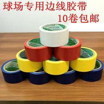 Sports venues draw line pvc tape basketball court sticky tape