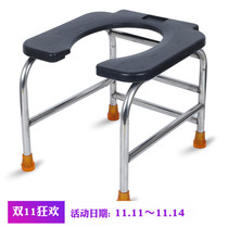 Pregnant women sitting in stools elderly toilet adult squat toilet chair foldable toilet stool disabled U-shaped sitting