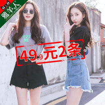 Denim Super shorts female Summer 2019 New loose wear Korean version of the tide net red A Word was thin wide leg black high waist