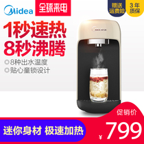 The United States that is hot water dispenser household mini desktop desktop water dispenser small speed hot tea machine Minidrink