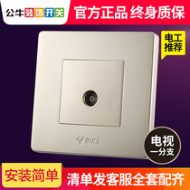 Bull switch socket A CCTV one point two cable TV power Panel Gold