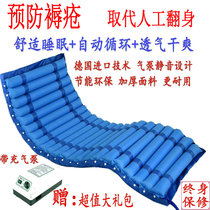 Genuine medical cushion Sheets Civil Defense bedsores Inflatable Mattress Bed Patient Elderly flip Care mat Home