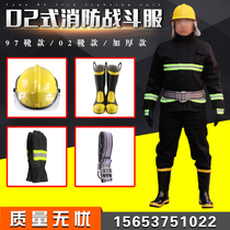 Fire service 02 fire clothing combat clothing fire suit suit mini fire station fireman Fire Protection 3C