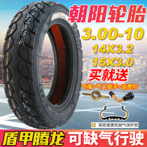 Chaoyang 2 75 3 00-10 thick vacuum tire electric car battery car 14x3 2 2 5 tire tire