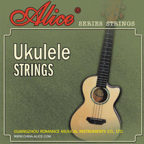 Alice Alice Ukulele ukulele strings ukulele strings transparent nylon strings