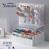 YAMADA Japan imported four-frame pen box diagonal desktop creative student stationery pen box Cosmetic Storage Box