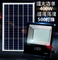 New rural solar lights home outdoor lighting 200w400w indoor high power street light waterproof Super Bright courtyard
