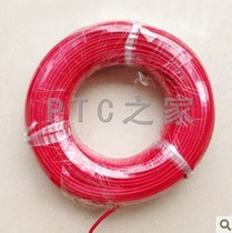 National standard silicone wire resistant to high temperature wire high temperature wire wire flame retardant 1.0 square