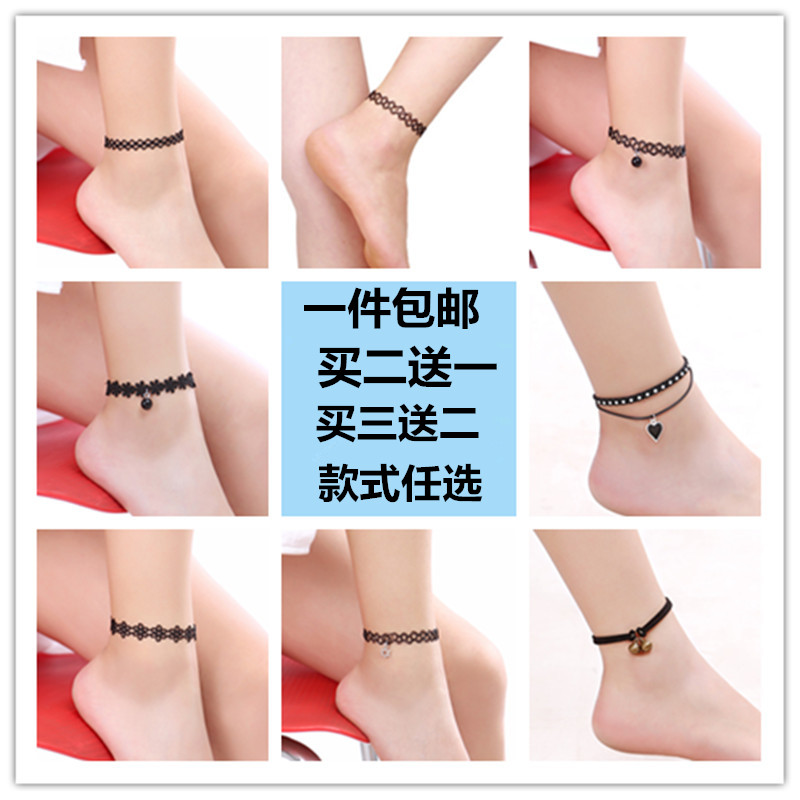 Korean version of Minimaliston fake tattooed footchain schoolgirl little daisy black retro elastic lace personality heel chain.