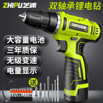 Chipu lithium electric drill 12V rechargeable hand drill small pistol drill electric drill home multi-function electric screwdriver electric turn
