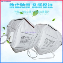 Wash factory dust industrial site cement professional dust white ash powder anti mask water can clean the dust