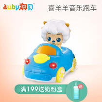 Aubehi sheep sports car music electronic car simulation car childrens toy car boys suitable for 6-December baby