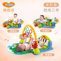 Australian babe Baby Toy pedal Fitness rack 0-3 months puzzle newborn 0-1 year old boy girl