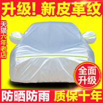 BMW 1 Series 116i118i120i125i135i special car clothing car cover sun protection rain sun protection car cover