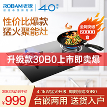 Boss 30B3 gas stove double stove home desktop fire stove natural gas stove liquefied gas stove gas stove gas stove