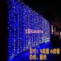 Lantern wedding background waterfall lights flashing lights wedding LED string lights ice bar lights holiday props curtain lights