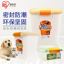Alice dog food barrels cat food barrels sealed Alice food barrels moisture-proof pet food barrels storage barrels cans cat food boxes