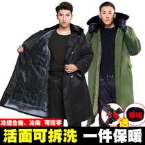 Genuine military coat male Winter thickening cold storage cold clothes long section of labor insurance cotton women detachable security cotton coat
