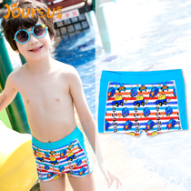 Youyou children swimming trunks boy baby swimsuit flat angle quick-drying hot spring baby cartoon striped car swimming trunks