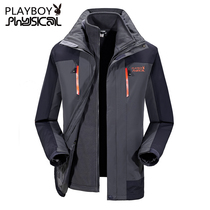 Playboy Outdoor Sportswear Mens Charge clothes mens jackets three in one two pieces of mens mountaineering suit
