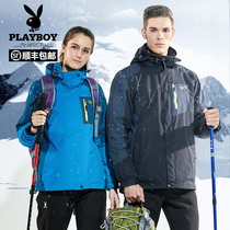 Playboy charge man three in one winter thickened two pieces set windproof coat female outdoor couple mountaineering suit