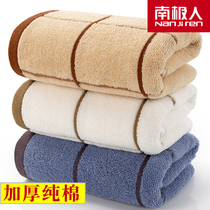 Antarctic 3 large towel cotton wash bath home adult men and women PA cotton soft absorbent not hair loss