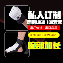 WTF adult training hand guard foot taekwondo gloves children Sanda hand to practice protection game dedicated ITF