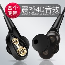 oppor11s original headphones a59a57a3 earplugs line a5a1 control genuine opr9s r7plus with wheat K song