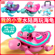 Smart Creative Miss my little Live Pets Turtle Mother Baby Simulation animal childrens toys