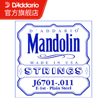 Daddario J6701 nickel wrapped series mandolin single string 011 specifications