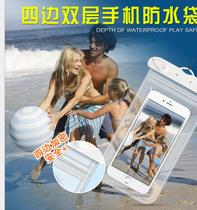 Underwater camera phone waterproof bag hot spring swimming phone universal iphone7plus touch screen pack 6s diving set