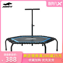 Joinfit hexagonal trampoline home trampoline jumper 50-inch foldable bounce bed indoor outdoor fitness.