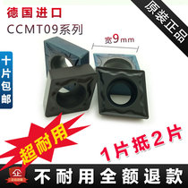 CNC hole Blade imported CCMT09T304 08 steel stainless steel cast iron special hole boring Blade