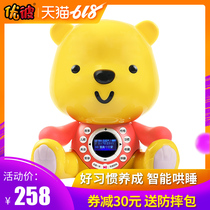 Gifted early childhood education machine Winnie story machine childrens toys baby appease music player rechargeable download