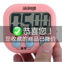Kitchen timing timer reminder to do the question stopwatch tomato time manager electronic student bake silent clock down