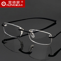 Frameless flat mirror male glasses frame can be equipped with lenses eye frame frame trend square with myopia glasses female retro