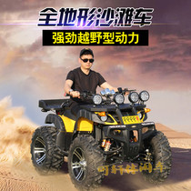 Size bull ATV 125 Zongshen 250c quad bike all terrain ATV adult petrol off-road Kart